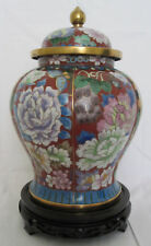 "10"" Chinese Beijing Cloisonne Cremation Urn Hong Kong Red - New"