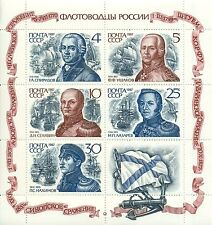 RUSSIA USSR 1987 Sc# 5623 M/S, Naval Commanders and War Ships, MNH