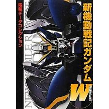 Gundam W Dengeki Collection illustration art book