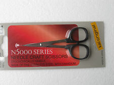 "KAI 4"" CURVED POINT EMBROIDERY/NEEDLE CRAFT & QUILTER SCISSORS N5100C"