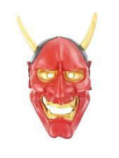 Japanese Noh Hannya Resin Mask Evil Demon Devil Horned Horror Halloween NEW