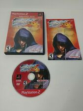 Tekken 4 Greatest Hits Sony Playstation 2 PS2 COMPLETE w/ Manual