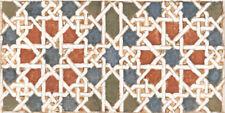 "Spanische Wandfliese ""Catania Corcega"", 15x30 cm, Ornamente"