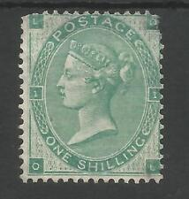 SG90 THE 1862-4 QV  1/- GREEN PLATE 1 MINT CAT £3200