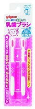 Houseware Japan Pigeon Baby Training Toothbrush Set Step 4 For 16 Month Pink MA