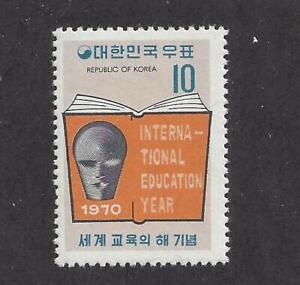 KOREA - 700 - 701 - MH - 1970 - INT'L EDUCATION YR 1970, EXPO 70, OSAKA
