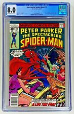 Spectacular Spider-Man #11 CGC 8.0 OWW VF Marvel 1977 Inhumans & Black Bolt