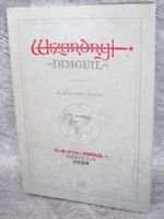 WIZARDRY Dimguil Labyrinth Bible Official Game Guide Book Japan RARE EB0253