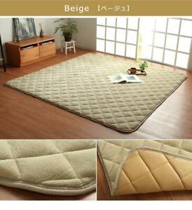 Kotatsu Mat Fran Rectangular Smooth Quilt Rug 190x240 cm Japanese