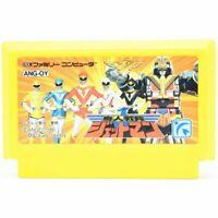 Famicom Jetman NES JP FC GAME Japan Chojin Sentai Nintendo Rare Soft Toy F/S