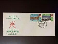 Oman 1979, National Day Stamps Set First Day Cover / FDC - VF RR