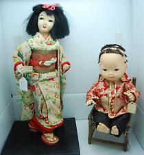 "17"" VINTAGE JAPANESE CLOTH DOLL W/KIMONO & '76 SHINDANA CHINESE DOLL W/CHAIR"