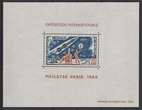 "MONACO YVERT SPECIAL M/SHEET 5 "" PHILAPEC EXHIBITION 1964 "" MNH XF  N511"
