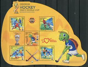 India 2018 MNH Odisha Mens Hockey World Cup Bhubaneswar 5v M/S Sports Stamps