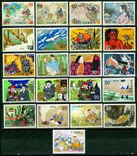 JAPAN 1973/75  TRADITIONAL FOLK TALES OF JAPAN - complete series -MNH**