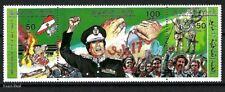 LIBYA 1984 Muammar al- Gadhafi  al-Gaddafi Lebanon Flag traty  Strip 3 stamp MNH