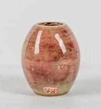 Chinese Antique Red Glazed Porcelain Cabinet Jar
