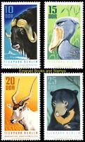 EBS East Germany DDR 1970 Berlin Zoo Tierpark Michel 1617-1620 MNH**
