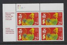 US 1993 New Year (Cock) Block of 4 MNH