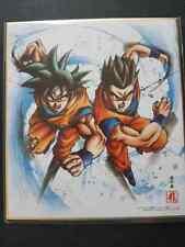 Carte Dragon Ball Super DBZ Shikishi Art 5 #Goku/Gohan 2018 MADE IN JAPAN