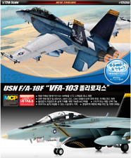 ACADEMY #12535 1/72 Plastic Model Kit F/A-18F Jolly Rogers Multi Color Parts