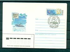 Russie - USSR - Enveloppe 1987 - Voilier Gueorgui Sedov