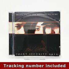 JSA Joint Security Area OST (Korean) Original Soundtrack CD / used