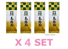 GYOKURO CHA JAPANESE TEA 150G GREEN TEA JAPAN IMPORT IGATA SEICHA JAPAN Tracking