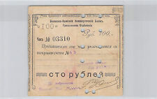 RUSSIE GROZNY 100 ROUBLES 1918 N° 65 PICK S 573