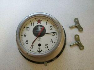 "Vintage Soviet Russian Submarine Clock, 8"", CCCP Vladivostok"