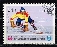 Yemen Sport Hockey stamp 1968