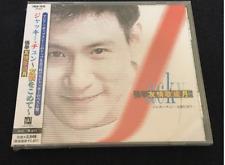 张学友張学友 Jacky Chung 友情歌岁月 友情歌歲月 精選 MAKE DENON W/OBI 日本 japan press