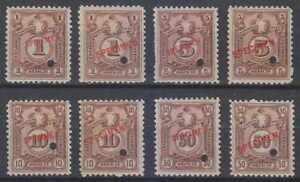 "PERU 1909 POSTAGE DUE Sc J40-J43 (8x) TWO SETS PERF PROOFS + ""SPECIMEN"" MINT/MNH"