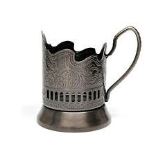 BRONZE Podstakannik Russian Metal Glass Holder for Hot Tea/Coffee Drinking Glass
