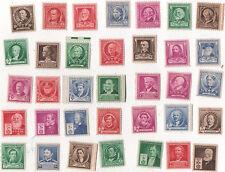 NEW Set of 35 stamps Scott #859 Thru 893, UNUSED  FREE SHIPPING