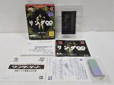 WS -- Ring Infinity -- Boxed. CanSave! WonderSwan, Japan. Visual Novel. 30884