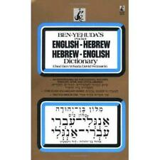 Hebrew-English, English-Hebrew Dictionary - Mass Market Paperback NEW Ben-Yehuda