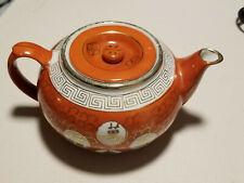 Vintage Chinese Restaurant Teapot Tea Pot / 4 Characters