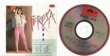 Teresa Teng Chang Huan (CD, 2015, Polydor 825 402-3) Disc Only Great Shape