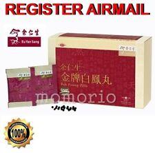 Eu Yan Sang Gold label Bak Foong Pills with Angelica 24 sachets 余仁生金牌白鳳丸