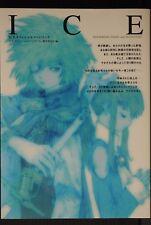 JAPAN OVA Ice Official Fan Book (Yasushi Akimoto,Makoto Kobayashi)