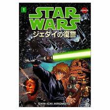 Star Wars: Return of the Jedi, Vol. 1 (Manga)-ExLibrary