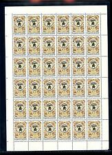 USSR, Russian stamp Full sheet Sc5068  100th Anniv Telephone  36 stamp MNH