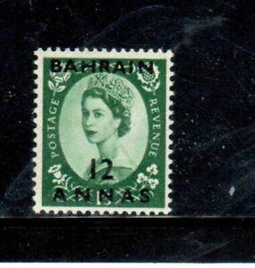 BAHRAIN #89 1952 12a ON 12p QEII MINT VF LH O.G