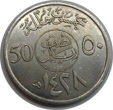 Saudi-Arabien 50 Halala 2007 (Jahr 1428) ## 2