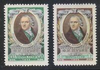 Russia 1955 MNH Sc 1768-1769 Mi 1795-1796 Fedor Shubin,sculptor **