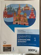 Comunicare in russo - Corso di lingua e cultura russa Volume 1