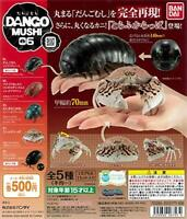 (Capsule toy) pill bug 06 pill bugs and Calappa (crab) [all 5 sets]