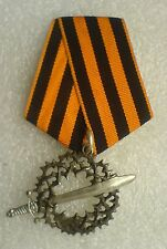 Sign of the 1st Kuban Ice hike  Russian Imperial White Guard Army Medal