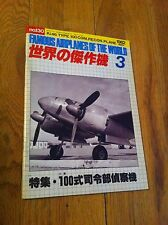 Famous Airplanes Of The World #130 March 1982 KI46 Type 100 Com.Recon Plane Rare